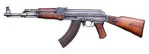 320px-ak-47_type_ii_part_dm-st-89-01131
